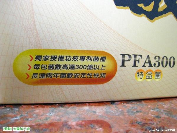 3包裝2.JPG