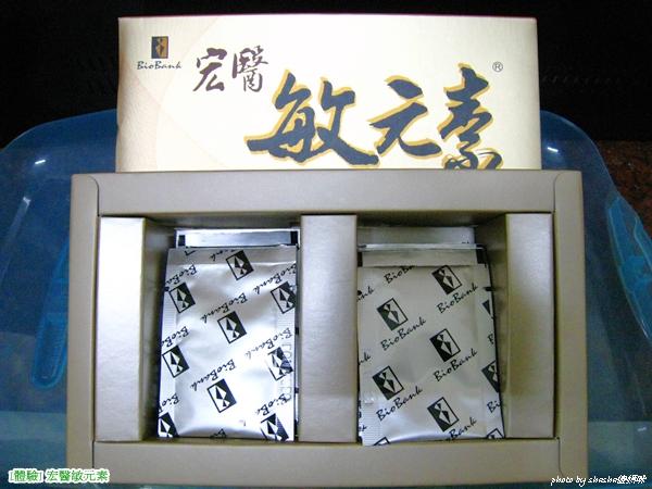 13開盒.JPG
