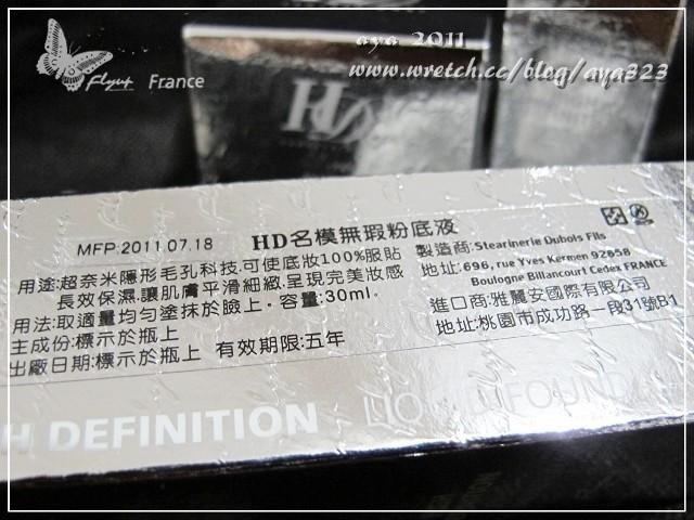 裸妝權威HD Professional (7).jpg