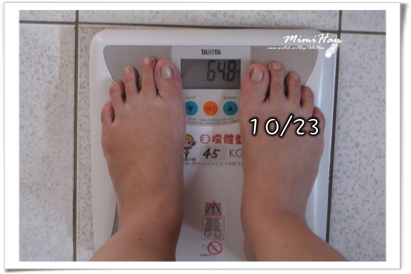 10.23體重.jpg