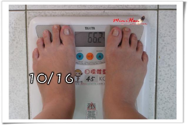 10.16體重.jpg