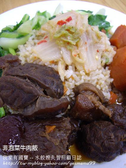 非泡菜牛肉飯2.jpg
