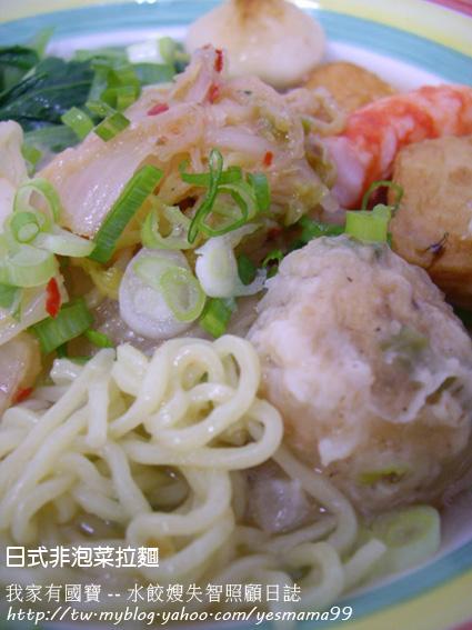 日式非泡菜拉麵2.jpg