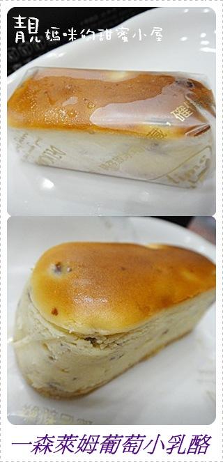藍莓乳酪.jpg