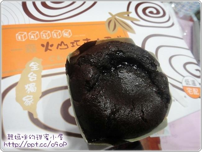 一森火山巧克力 018.jpg