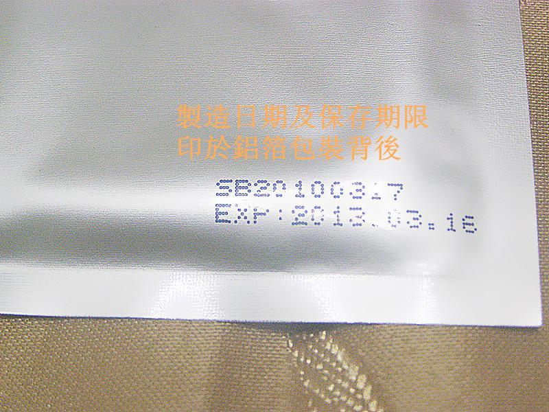 PB160309.jpg