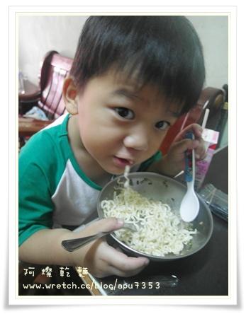 乾麵-11.jpg
