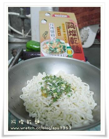 乾麵-9.jpg