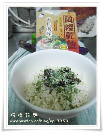 乾麵-14.jpg