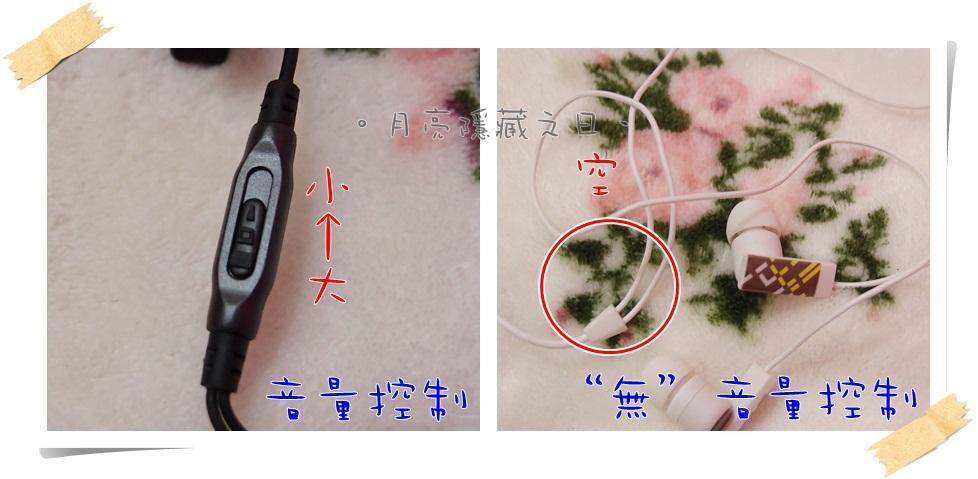 音量控制.jpg