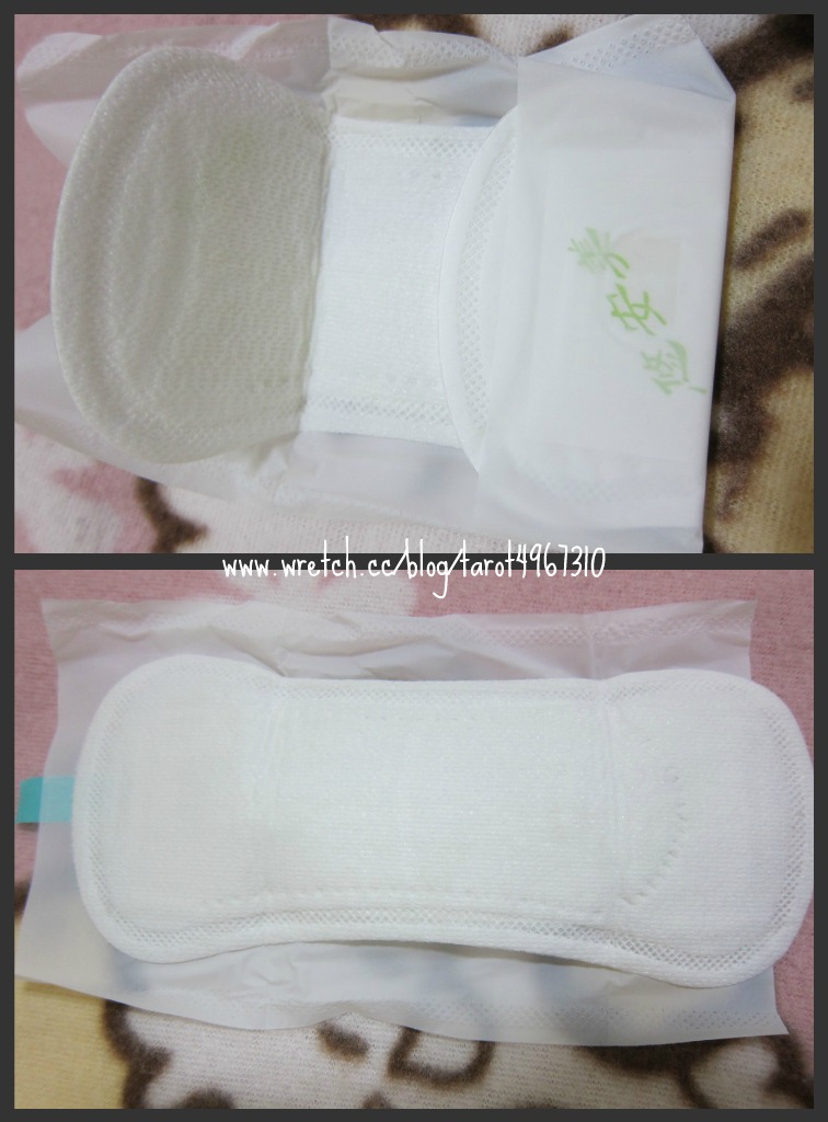 美汉方卫生棉-护垫 20片/包   打开 特殊吸收层   迅速吸收分泌物   真图片