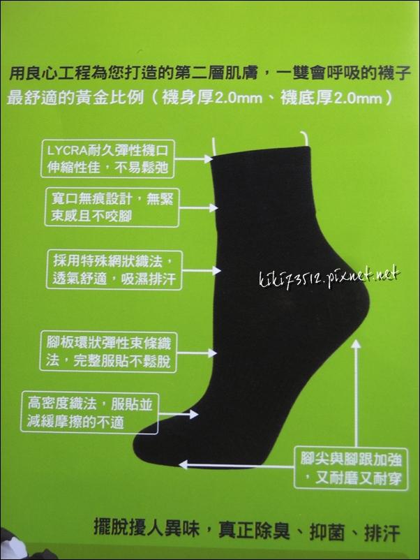 人的脚骨骨骼结构图 人的腿骨骨骼结构图 人脚的骨骼全部结构图