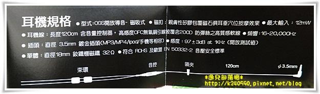 DSCF6135.JPG