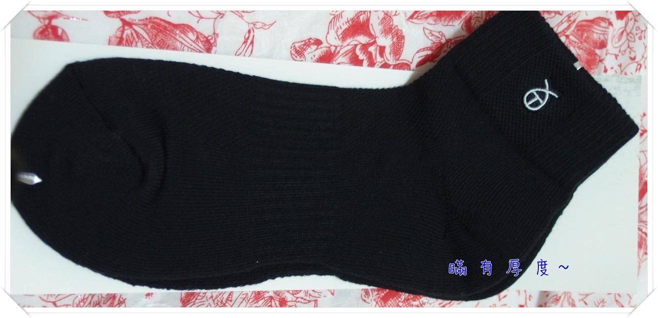 短襪.jpg