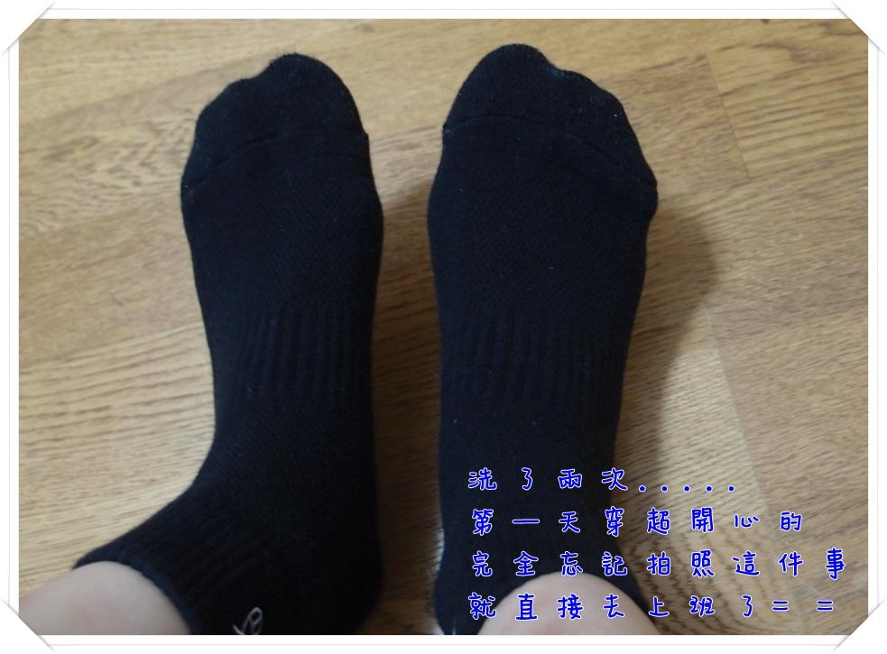 短襪漾~穿起.jpg