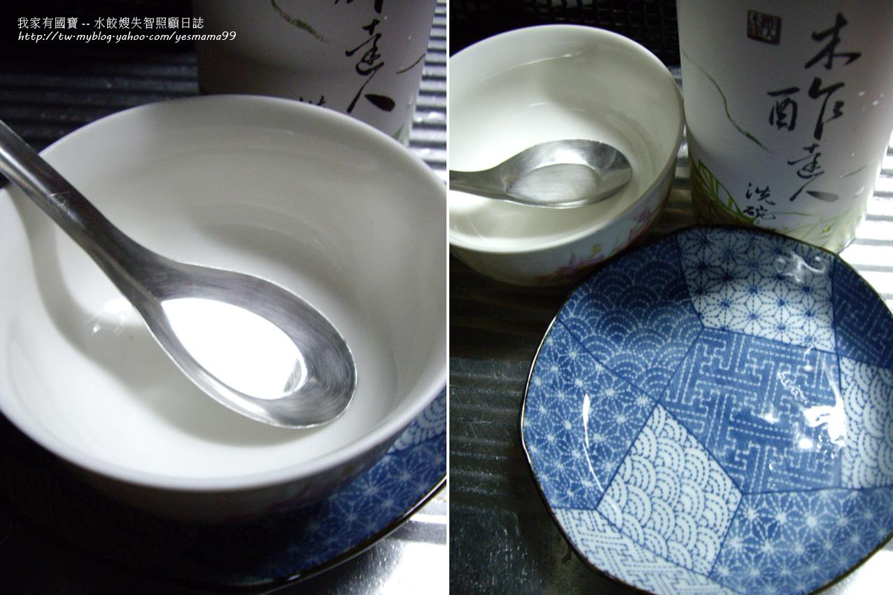 木酢達人天然廚房清潔組5.jpg