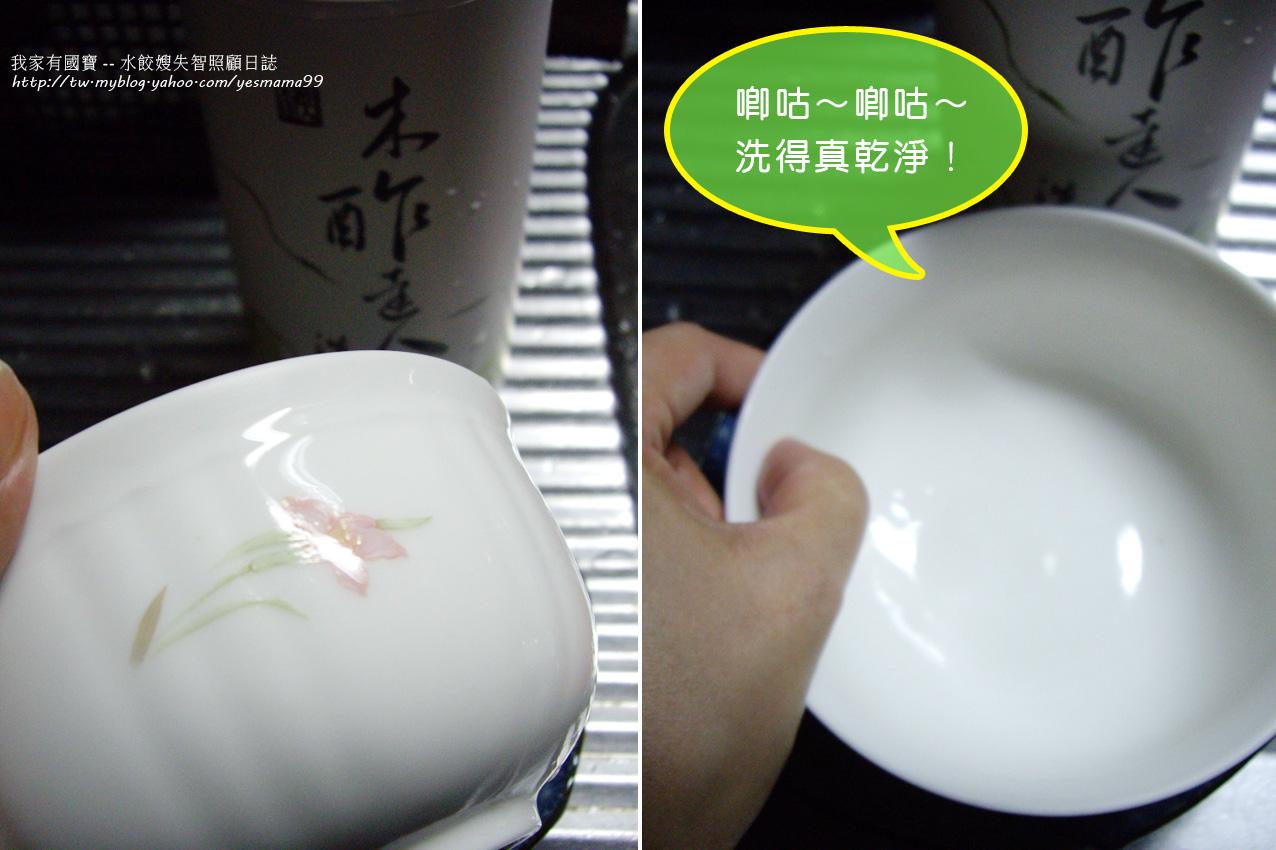 木酢達人天然廚房清潔組6.jpg