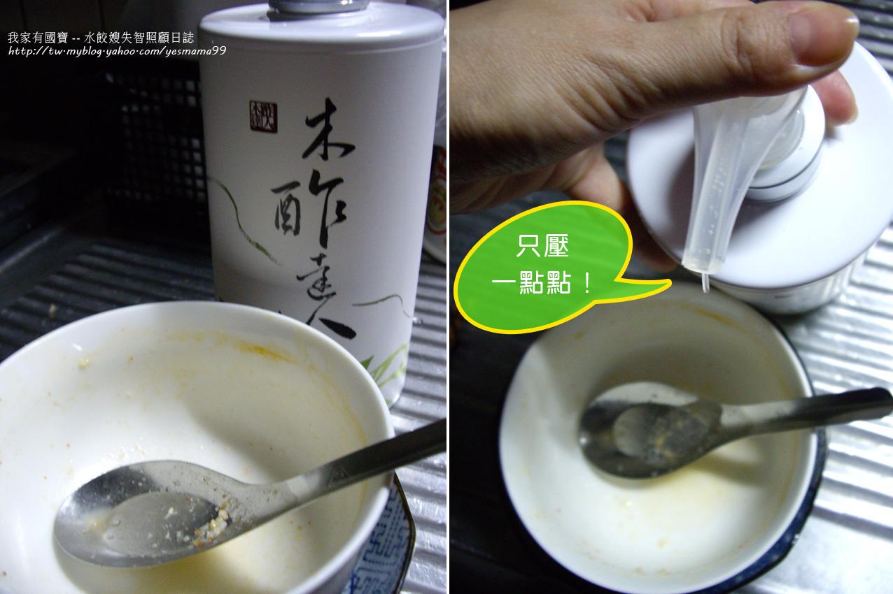 木酢達人天然廚房清潔組4.jpg