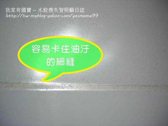 木酢達人天然廚房清潔組10.jpg