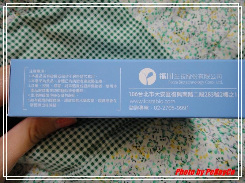 DSC035821.jpg