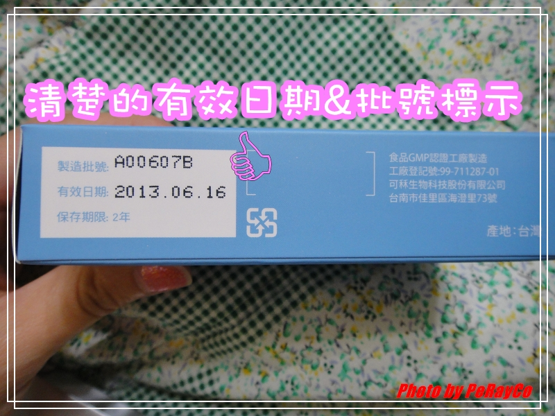 DSC035851.jpg