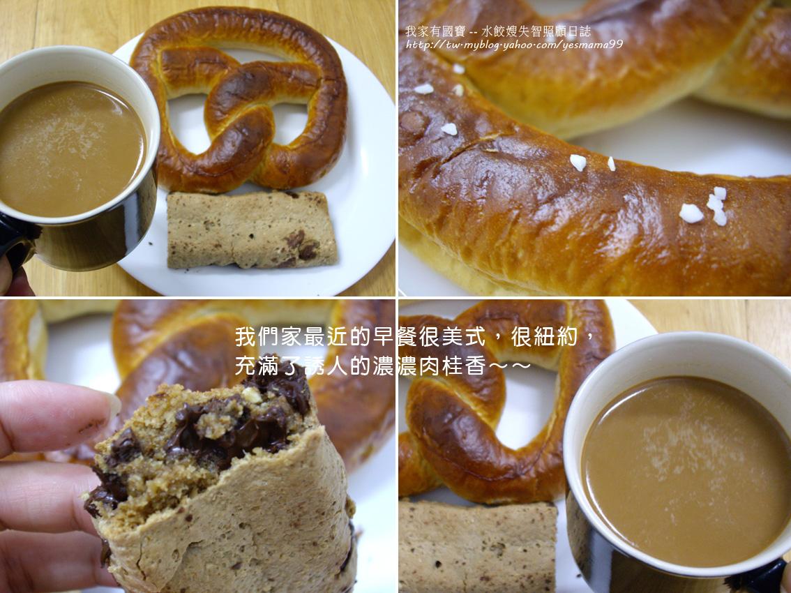 塔可屋JANY吃紐約大忙人早餐棒1.jpg