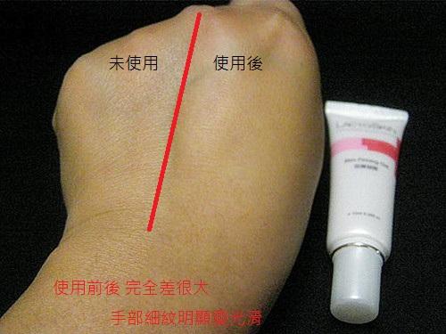 固膚凝露-試1.jpg