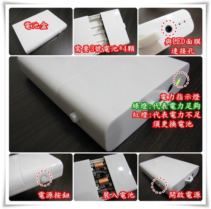 a07電池盒介紹.jpg