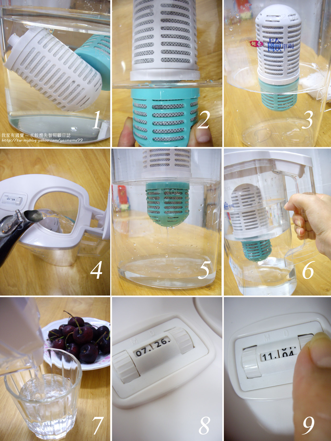 豪‧簡單喝濾水壺-實際操作1~9步驟組裝照片