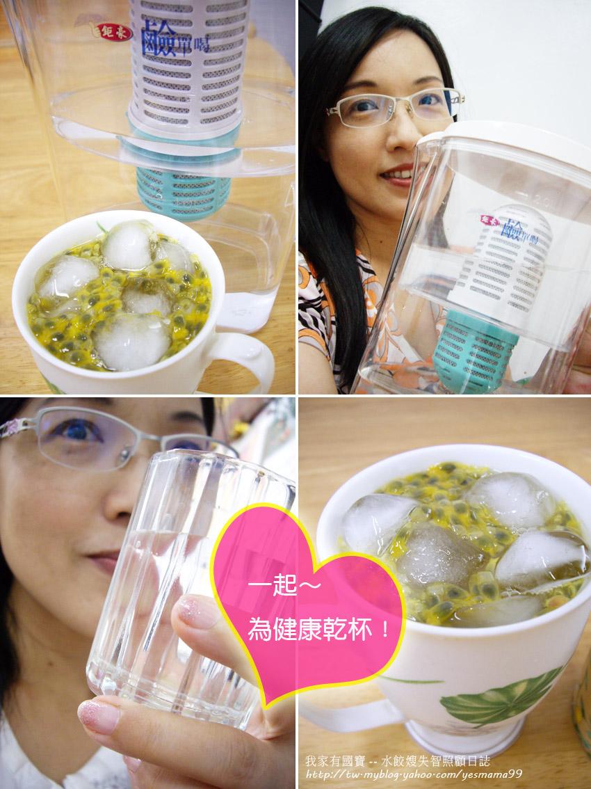 鉅豪鹼單喝濾水壺-給家人最好的水品質