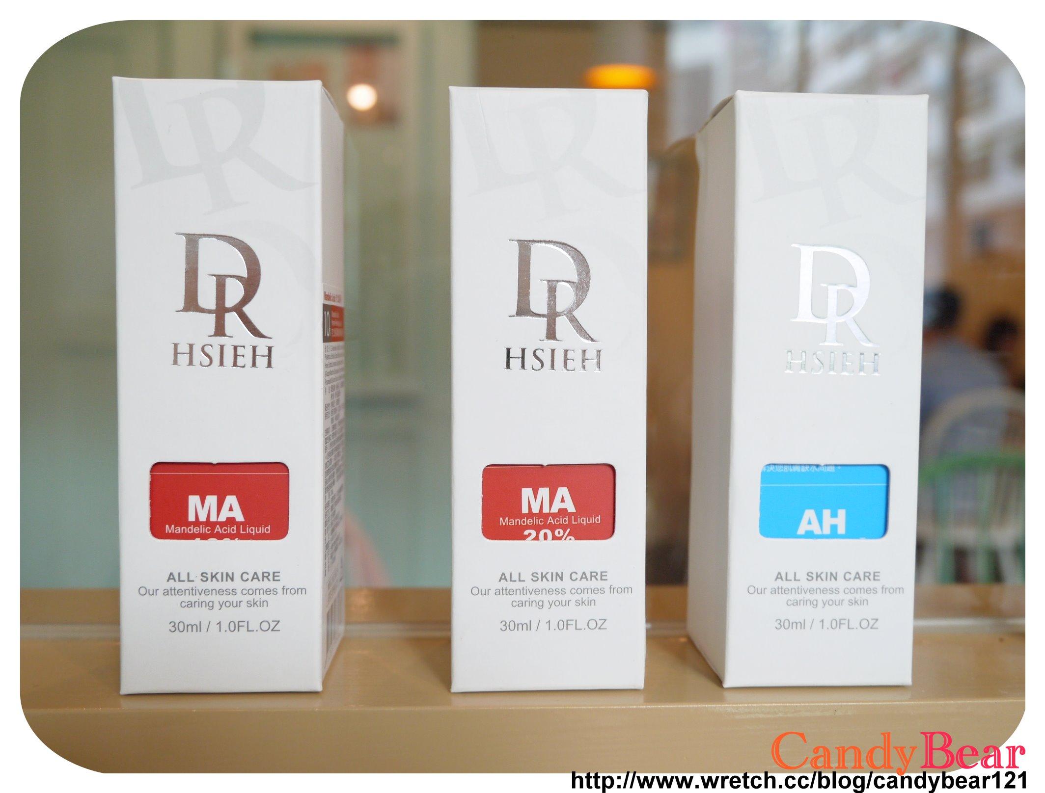 Dr.Hsieh-杏仁酸精華原液&玻尿酸保濕精華液_外包裝紙盒外觀