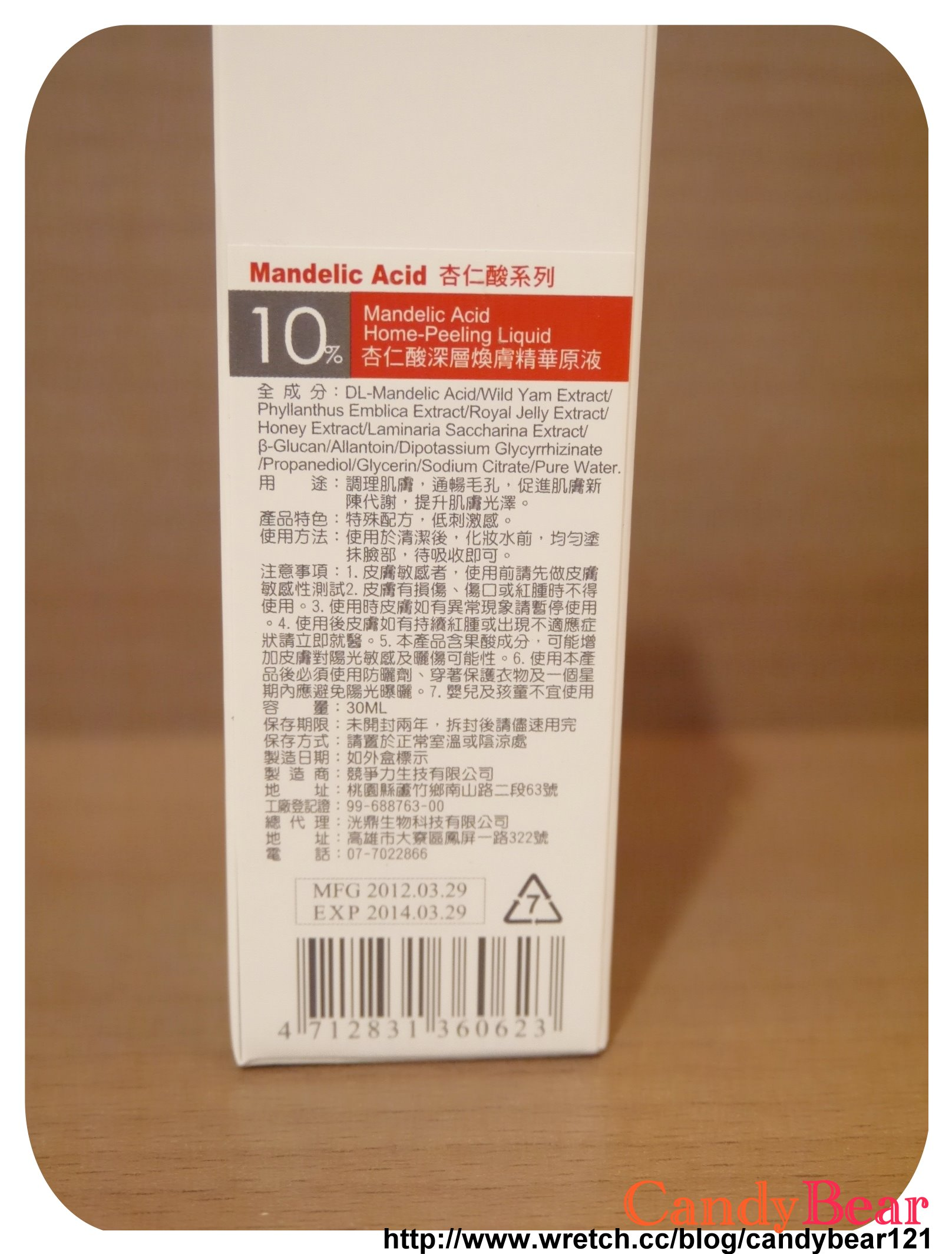 Dr.Hsieh-杏仁酸深層煥膚精華原液10%_瓶裝滴管設計