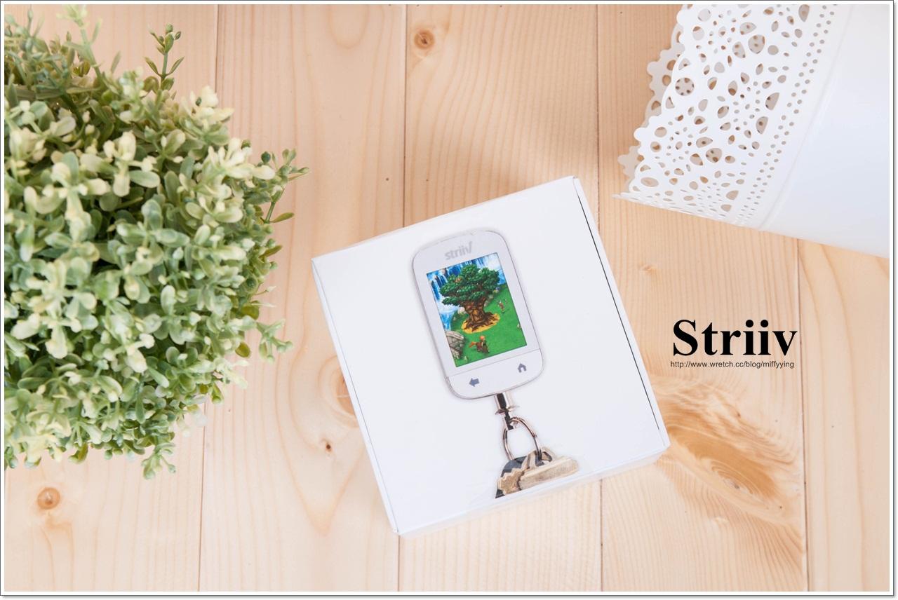 Striiv雲端健身教練-3D多功能計步器