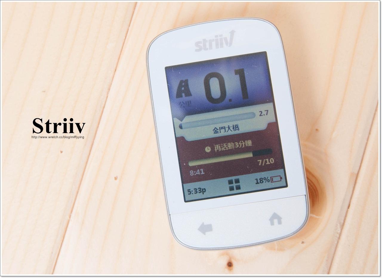 Striiv3D多功能計步器-能轉換步數為卡路里