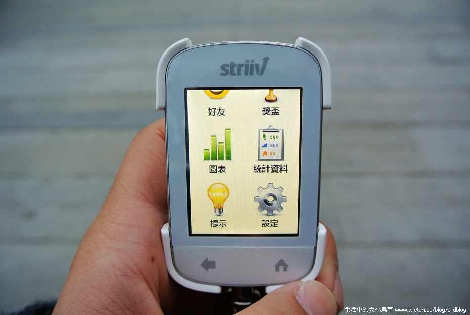 Striiv多功能計步器-觸控銀幕介面操作容易