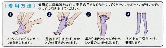 qtto睡前機能襪