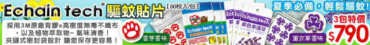 http://product.mchannles.com/redirect.php?k=bbf0645ac349b20b99efb328ffc1d9d4&uid1=&uid2=&uid3=&uid4=&uid5=