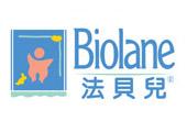 Biolane法貝兒