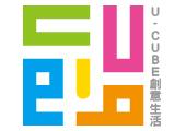 U-CUBE 創意生活