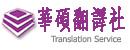 華碩翻譯社     如何快速累積紅利點數(紅利回饋  點數兌換 紅利兌換)???集點王的威力