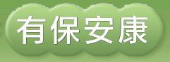 http://dreamstore.info/redirect.php?k=2d9baad01c1197cdae84c7762247791e&uid1=&uid2=&uid3=&uid4=&uid5=