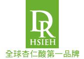 Dr. Hsieh杏仁酸領導品牌