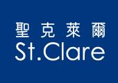 St.Clare聖克萊爾