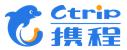 Ctrip 攜程(Trip.com)