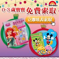 Disney迪士尼英語學習系列