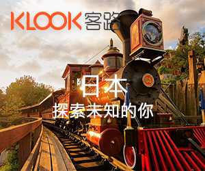 KLOOK客路-日本探索未知的你
