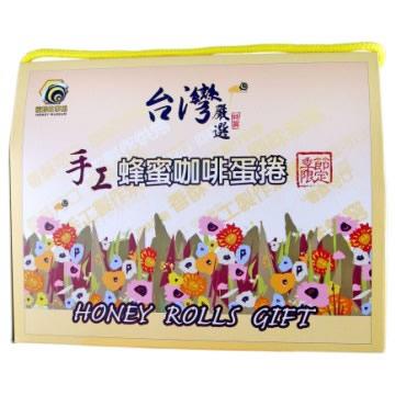 【蜜蜂故事館】手工蜂蜜咖啡蛋捲