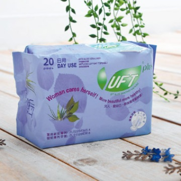 【芫茂UFT】天然草本衛生棉 - 清新日用型*30包