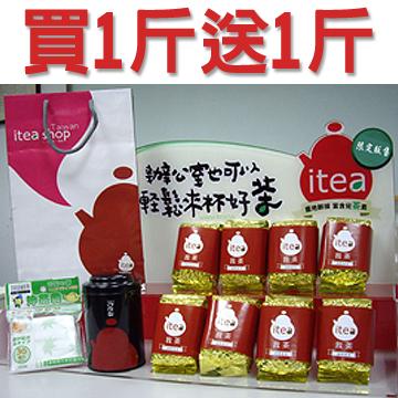 iTea特選南投高山茶(共2斤),再送三好禮