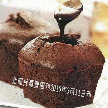 台中超好吃的巧克力蛋糕